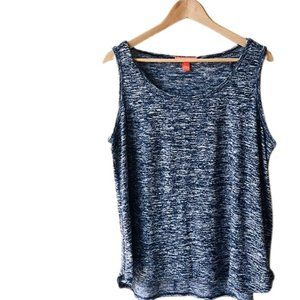 Marbled Blue Shiny Knit Relaxed Tank Top